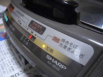 re54703.jpg
